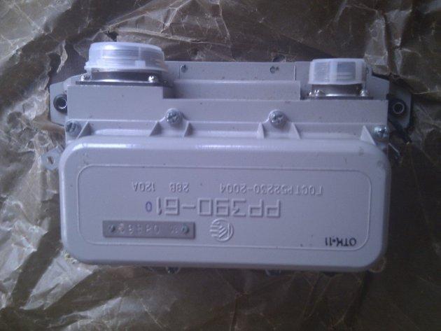 Реле регулятор  (РР-390-01)