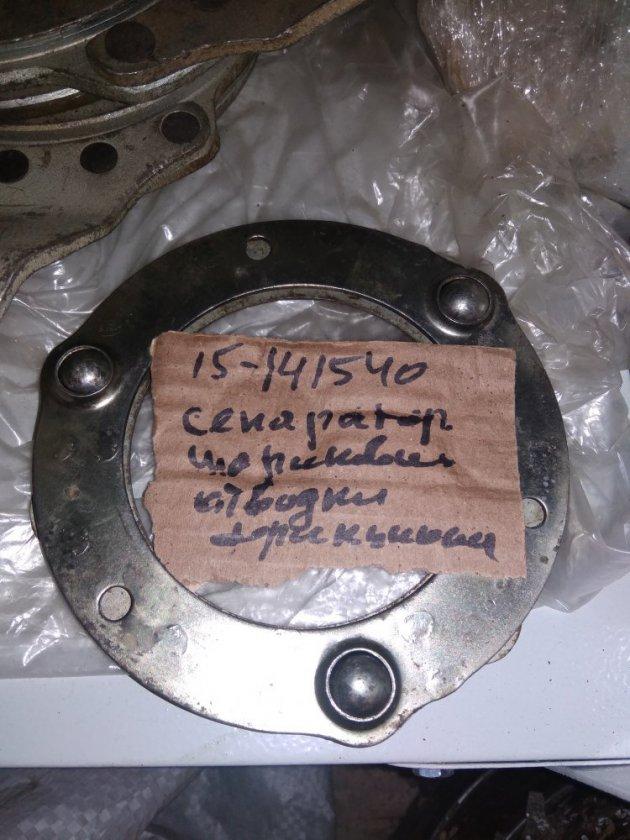 Фото: Сепаратор шариков отводки фрикциона в сб (15-141540)